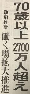 7011 - 三菱重工業(株) 約3000万人弱が!