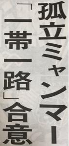 7011 - 三菱重工業(株) もう 勝手にしなら ス一さん!