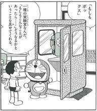 4347 - ブロードメディア(株) これしかない  ブロメが株価300円突破する、もしもボックス( ・ิω・ิ)