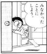 4347 - ブロードメディア(株) (笑)