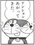 4347 - ブロードメディア(株) オカマなのに女の子らしいじゃないですか  ((=゚エ゚=))