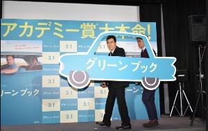 4347 - ブロードメディア(株) 一茂様ス・テ・キ。映画はどうでもいいけどね!