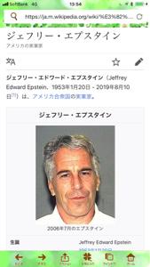 4347 - ブロードメディア(株) エプスタインは1953年にニューヨーク市ブルックリン区でポーリーン(1918年–2004