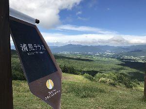 アラフォー・シングル・独り暮らし みなさん、こんにちは。 先週の木曜日から夏休みに入りました! 初日は、昨年同様、長野県蓼科へのドライ