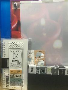 7962 - (株)キングジム 【 株主優待 到着 】 (100株) 2,500円相当商品 -。