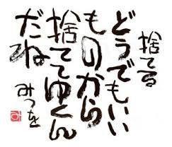 1573 - 中国H株ベア上場投信 ご返事ありがとう~ 歴史は繰り返す 年末の調整は必要ですね。 不自然に上がり過ぎましたね。 とらんぽ