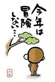 1573 - 中国H株ベア上場投信  ヨシ子さん。 もう少し待つ つもりしてます。 下げても 貴方見たく 買い続ける資金力がないので・・