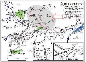 六甲山 参考とした 霧ヶ峰自然保護センターHP http://www.lcv.ne.jp/~kirivc/k