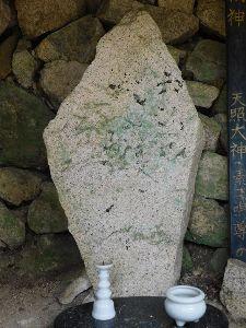 六甲山 やっぱり岩倉山の祠左側の石碑の解明が必要ですね。 でも現状では 「 六○○    大○・・・・○ 」