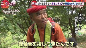 かきものがかり えっ、山口県の2才の男の子行方不明事件て 助けた爺は長州さんかもしれないんすか?(°д&de