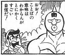 LIVE - ライブディール あざます!