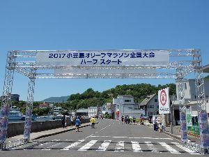 走った後のビールはうまい!! キョウダイさん、富士山一周ですか~? 気が遠くなりそうです。 スリーは小豆島オリーブマラソンでした。