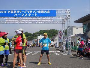 走った後のビールはうまい!! 第41回小豆島オリーブマラソン全国大会 走って来ました。 105分以内を目指したのですが、3分30秒