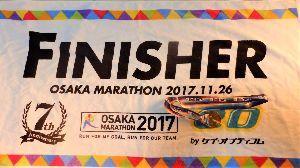 走った後のビールはうまい!! 第7回大阪マラソン走って来ました。 3/7の当選率です。 サブ3.5は遠い昔のことになりました。 走