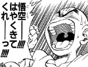7832 - (株)バンダイナムコホールディングス 早く株価上がってくれ〜