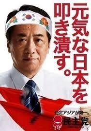 """官僚機構は日本国の誇りだったその理由 『物凄い経歴の日本人牧師』が""""     日本人代表""""として韓国に正式謝罪。"""