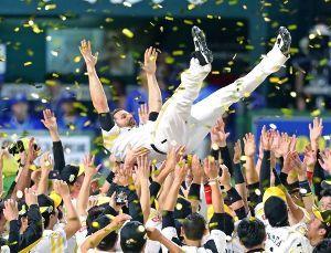 明るく前向きにホークスを応援するトピ ホークス日本一、おめでとうございます♪\(^o^)/ 最後はかなり苦しんだだけに、余計に嬉しさが倍増