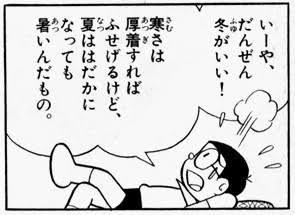 明るく前向きにホークスを応援するトピ 今日まで夏休みです。 東京ドームに行こうかと悩んだ挙げ句に、展覧会に行って来ました。 東京、お台場で