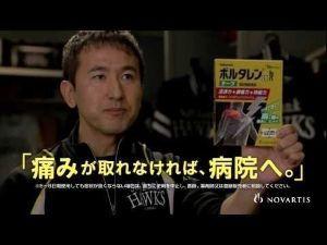明るく前向きにホークスを応援するトピ 勿論色々あるのですが、まずは柳田さんがご無事であることを祈ってます。 場所が場所ですからね。 目先の