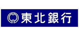 8349 - (株)東北銀行 花の都 南部盛岡の優良銀行だっぺ