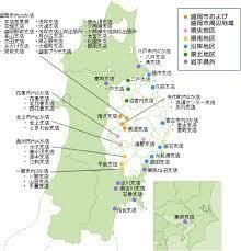 8349 - (株)東北銀行 奥州制覇で攻めの経営 8349 東北銀行
