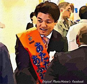 6027 - 弁護士ドットコム(株) もとえ太一郎さん。フェイスブック。  5月16日 馳浩文科大臣を囲む会・もとえ太一郎を励ます会