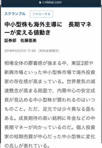 4824 - (株)メディアシーク 「 内需中心の 安定成長が 見込まれる      新興 中小型株  … 」     ☆