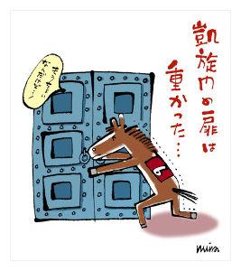 6636 - (株)ソルガム・ジャパン・ホールディングス 皆は心配性(>_<)だな♪     ※黒字の扉は重かった(;_:)って事はないと言うのが