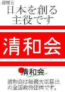 ●東京埼玉神奈川千葉の求人情報 チラシ配布、政治活動自給1000円、都心部。いかがですか?
