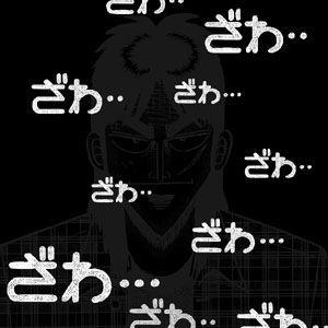 6946 - 日本アビオニクス(株) マジか! 刺さったが喜べない