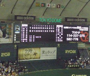 2018年4月24日(火) ヤクルト vs 阪神 4回戦 そろそろ、まだ言い足りんG党も来よるから、これも貼っとこ! 悪霊退散! パクチーはタイ産!