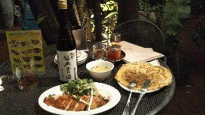 3418 - (株)バルニバービ 抽選で当たった田町のウィーナムキーハンナンチキンライスの店に行ってきました。 チキン美味しかったです