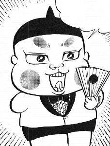 Znap Japan ㊙裏・企画開発室 .