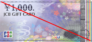 3546 - アレンザホールディングス(株) 【 株主優待 到着 】 (100株) JCBギフト券1,000円分 ー。
