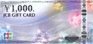 3546 - ダイユー・リックホールディングス(株) 【 株主優待到着 】 100株 1.000円JCBギフトカード。 ※リックコーポレーション [314