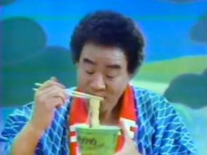 3561 - (株)力の源ホールディングス 暑いうちに少しラーメン食べてみた