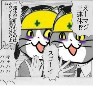 2819 - エバラ食品工業(株) ヨシ