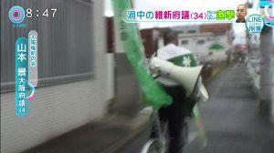 大阪11区日顕宗脱会真似犯の稼業 ころころりん♪