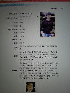 この人を捜して 大阪鶴橋、道頓堀付近で目撃情報が、ありました。見かけた方は、情報提供をお願い致します。