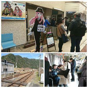 ■■破産寸前の超・貧乏個人投資家の株式投資■■ 帰省した時の振り返り。 三江線の石見川本駅へ着きました。