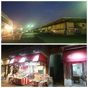 ■■破産寸前の超・貧乏個人投資家の株式投資■■ 昨日…土曜日の夜は久しぶりに大宮市場へ 行きました。晩ごはんを食べる店です。