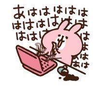 愚痴とお酒とHMとHR ONE OK ROCK 「完全感覚Dreamer」 https://youtu.be/xGbxsiB