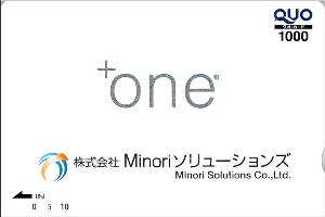 3822 - (株)Minoriソリューションズ 【 株主優待到着 】 1000円QUOカード。 図柄は昨年と一緒です -。