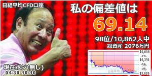 にっき きょうはノートレ。NKは窓開けですね。  *先週脳トレの結果。1000万⇒2076万円でし