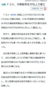 のんびり投資vol.3 よき