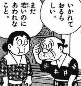 北朝鮮ミサイル開発問題 >協力したらまさしく日本も戦争の好きな国民になります。<  協力などしません。 止めもしません。 日