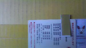 ^AORD - オーストラリア ASX ぴん   ブリスベンで  血抜き  した事 ある~~?世のため  人の為  151回献血 ん~~買い
