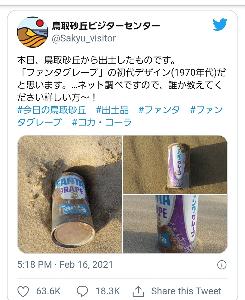 φ(・ω・ ) 鎧はまだか(よろいはまだか)   50年も前のファンタの缶は見つかったというのに…