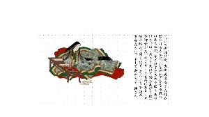 大和心 山櫻花さん >朱子学の「理」に対する本居宣長の「漢意」や「もののあわれを知る」も語られている。  本