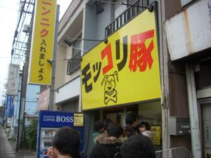 8604 - 野村ホールディングス(株) 今日からモッコリ〜モッコリ〜